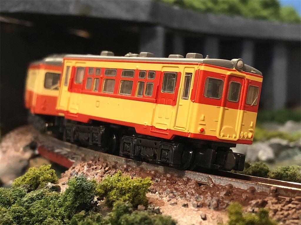 f:id:omocha_train:20200405171318j:image