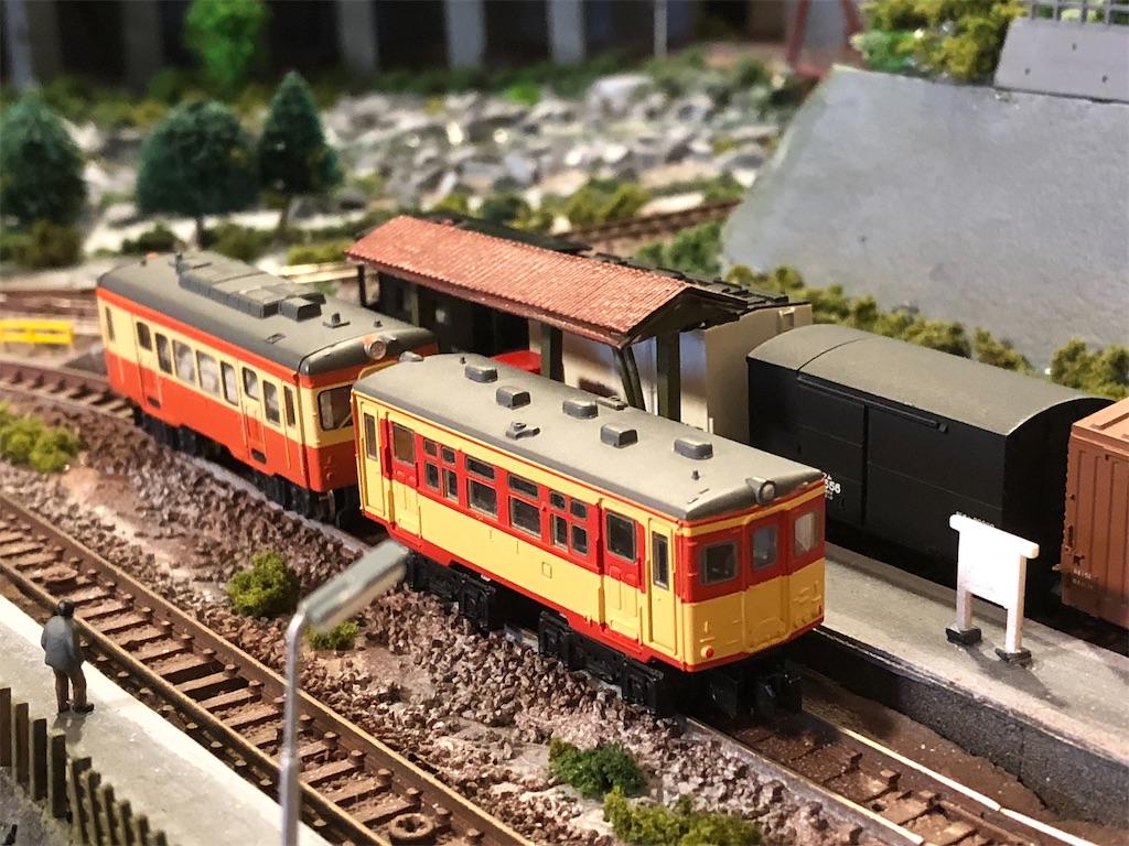 f:id:omocha_train:20200405210440j:image