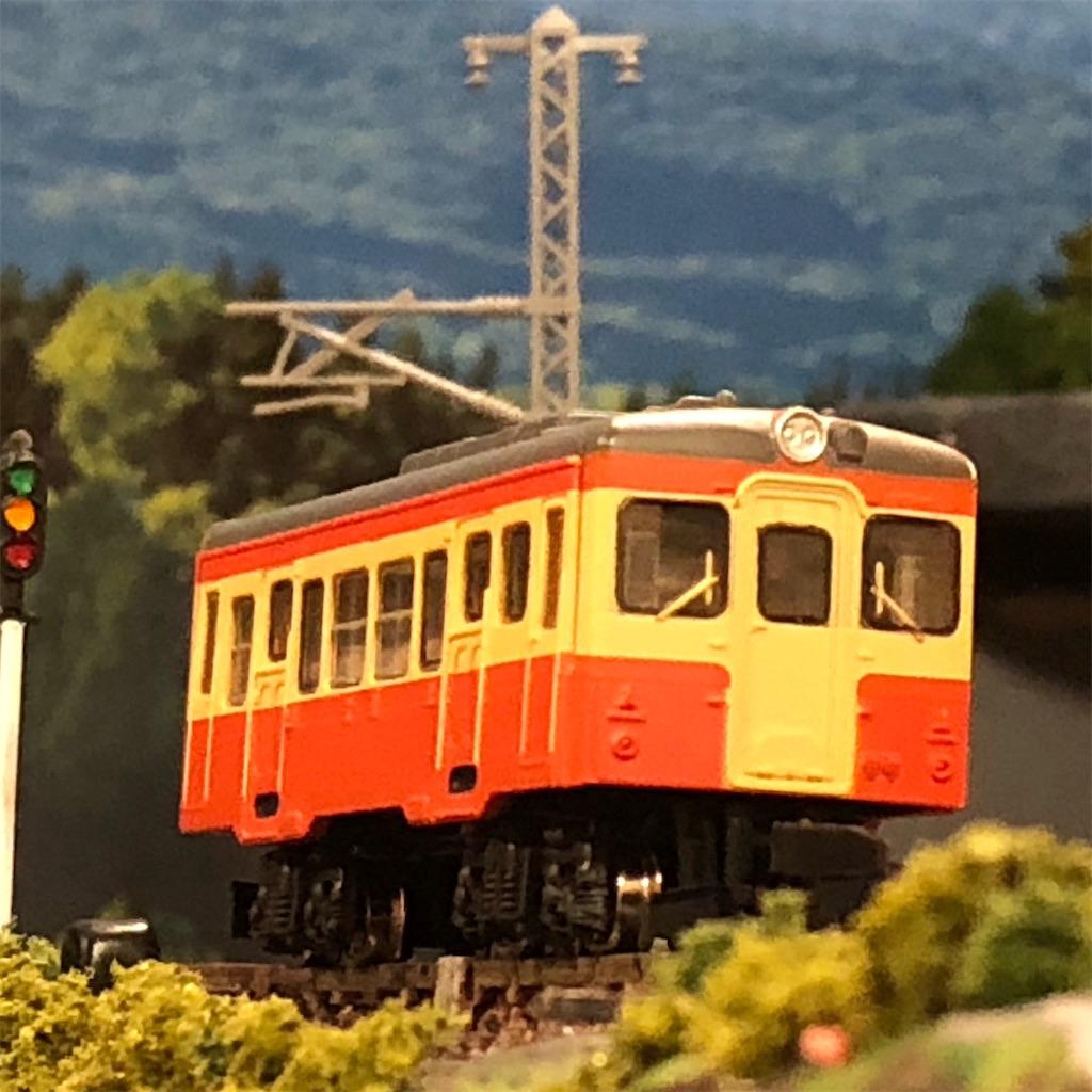 f:id:omocha_train:20200405223926j:image
