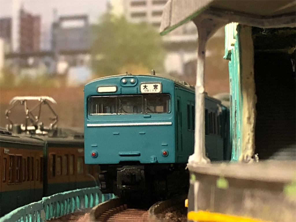 f:id:omocha_train:20200509204955j:image