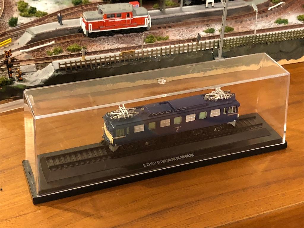 f:id:omocha_train:20200521213128j:image