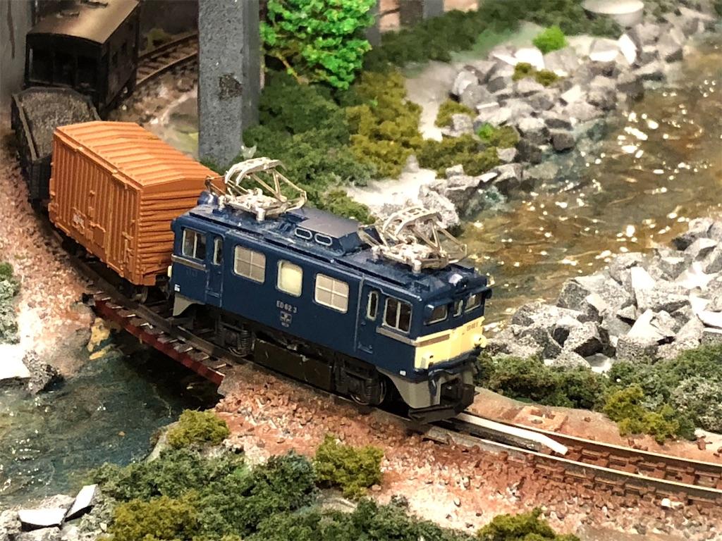f:id:omocha_train:20200521214820j:image