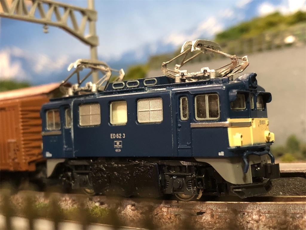 f:id:omocha_train:20200521215215j:image