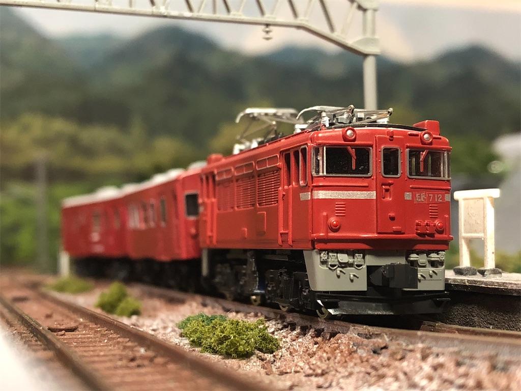 f:id:omocha_train:20200524150300j:image