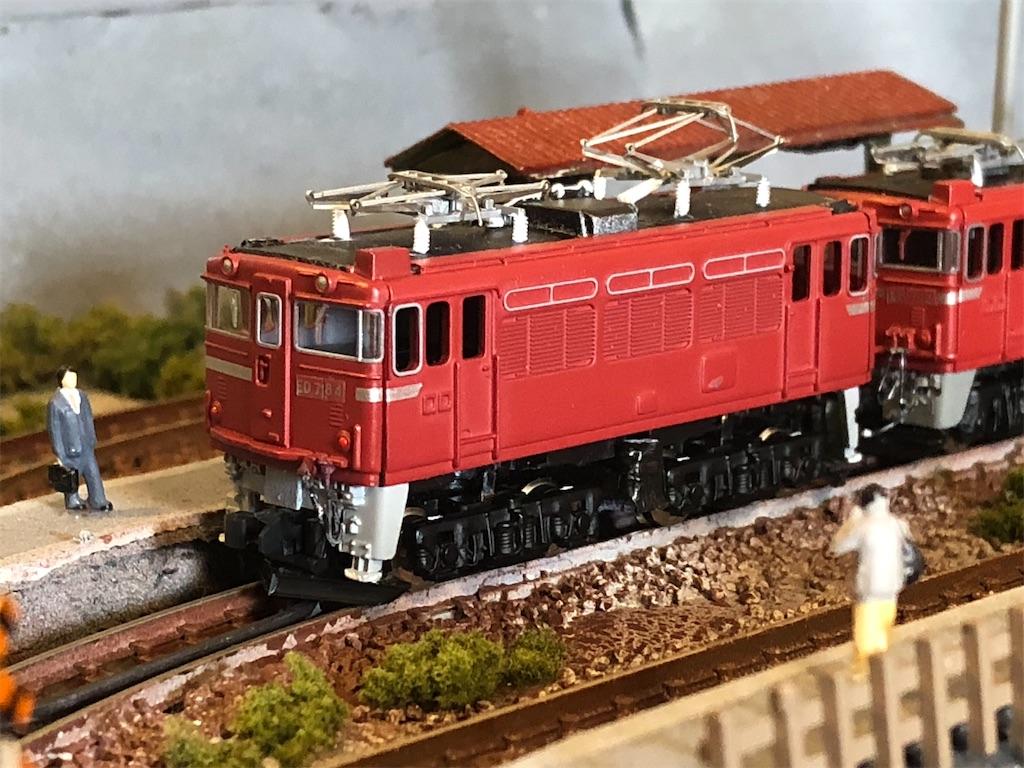 f:id:omocha_train:20200524153243j:image