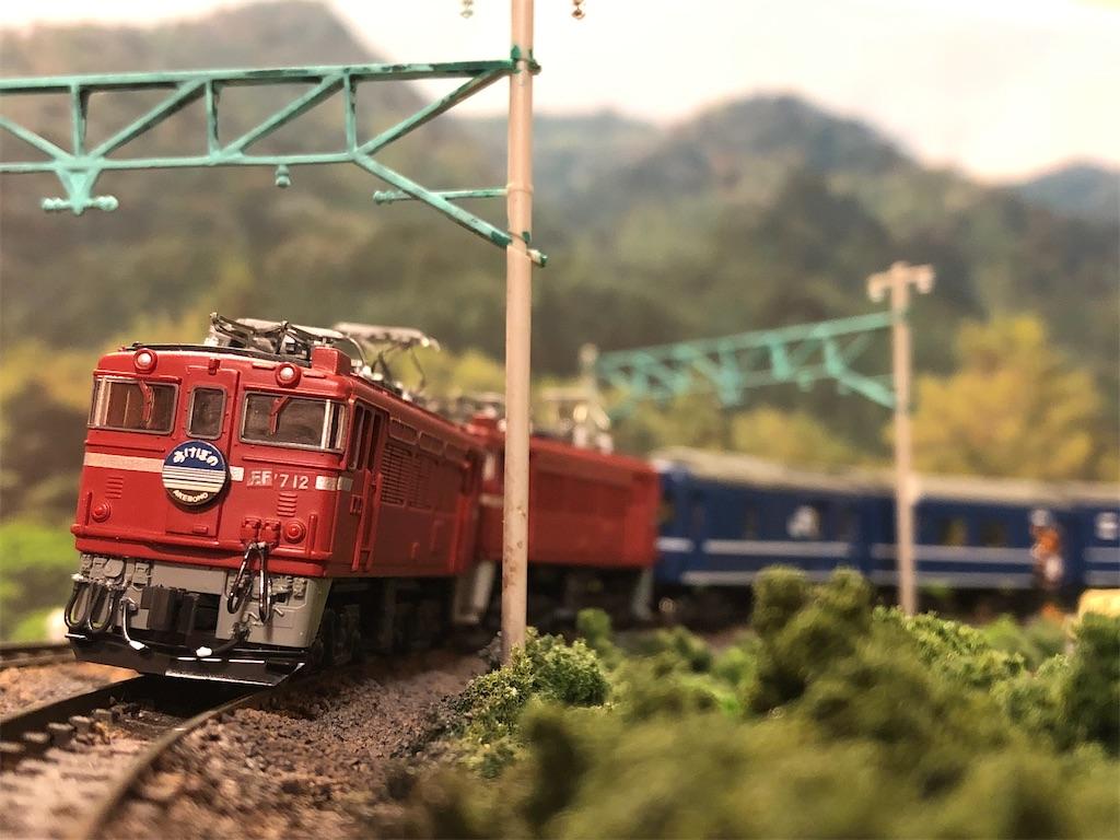 f:id:omocha_train:20200524222436j:image