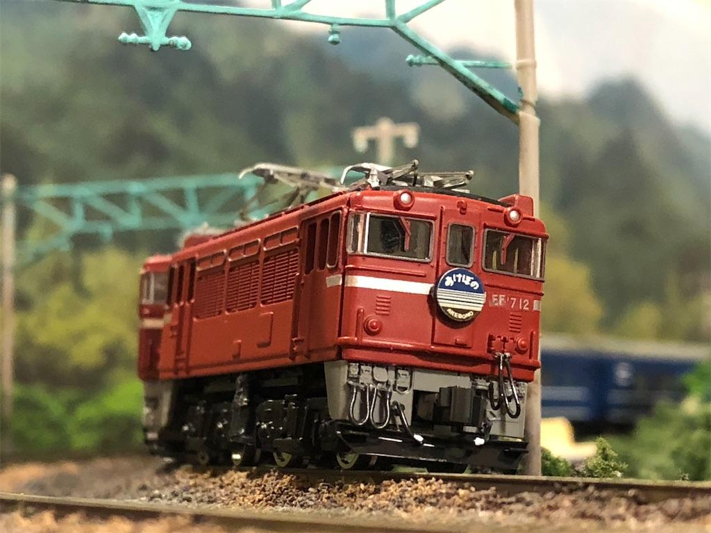 f:id:omocha_train:20200524222439j:image