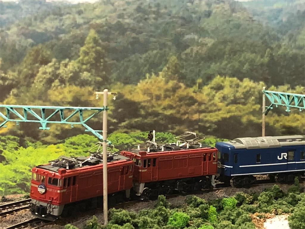 f:id:omocha_train:20200524222445j:image
