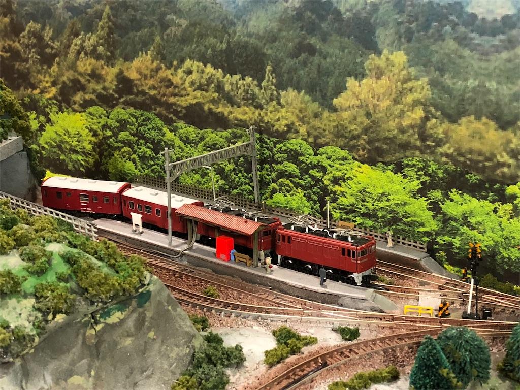 f:id:omocha_train:20200524222650j:image
