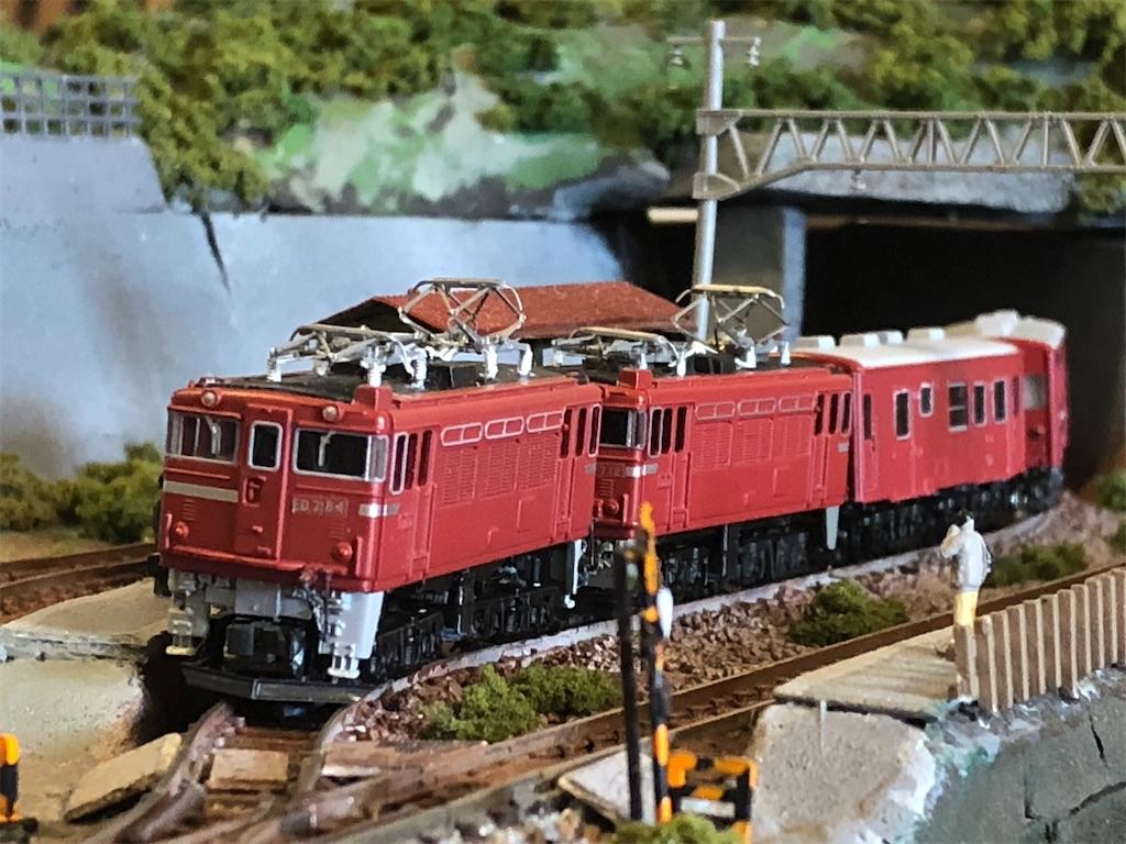 f:id:omocha_train:20200524223205j:image