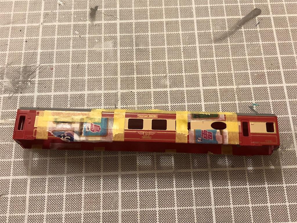 f:id:omocha_train:20200611124847j:image