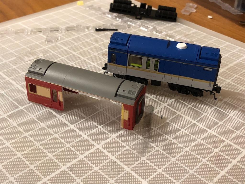 f:id:omocha_train:20200611225726j:image