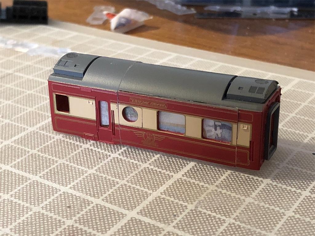 f:id:omocha_train:20200611230506j:image