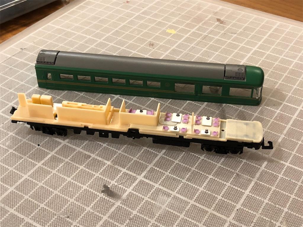 f:id:omocha_train:20200613172441j:image