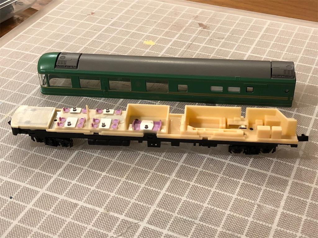 f:id:omocha_train:20200613172445j:image