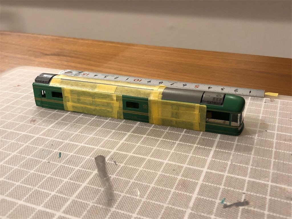 f:id:omocha_train:20200613172715j:image