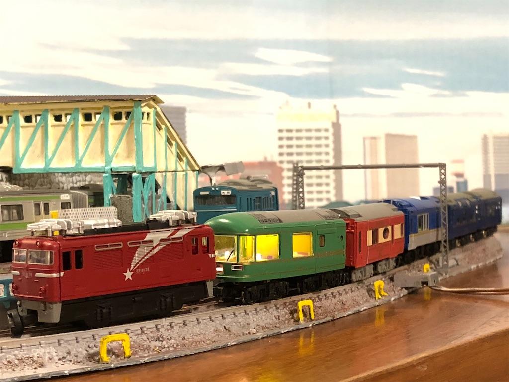 f:id:omocha_train:20200614105757j:image
