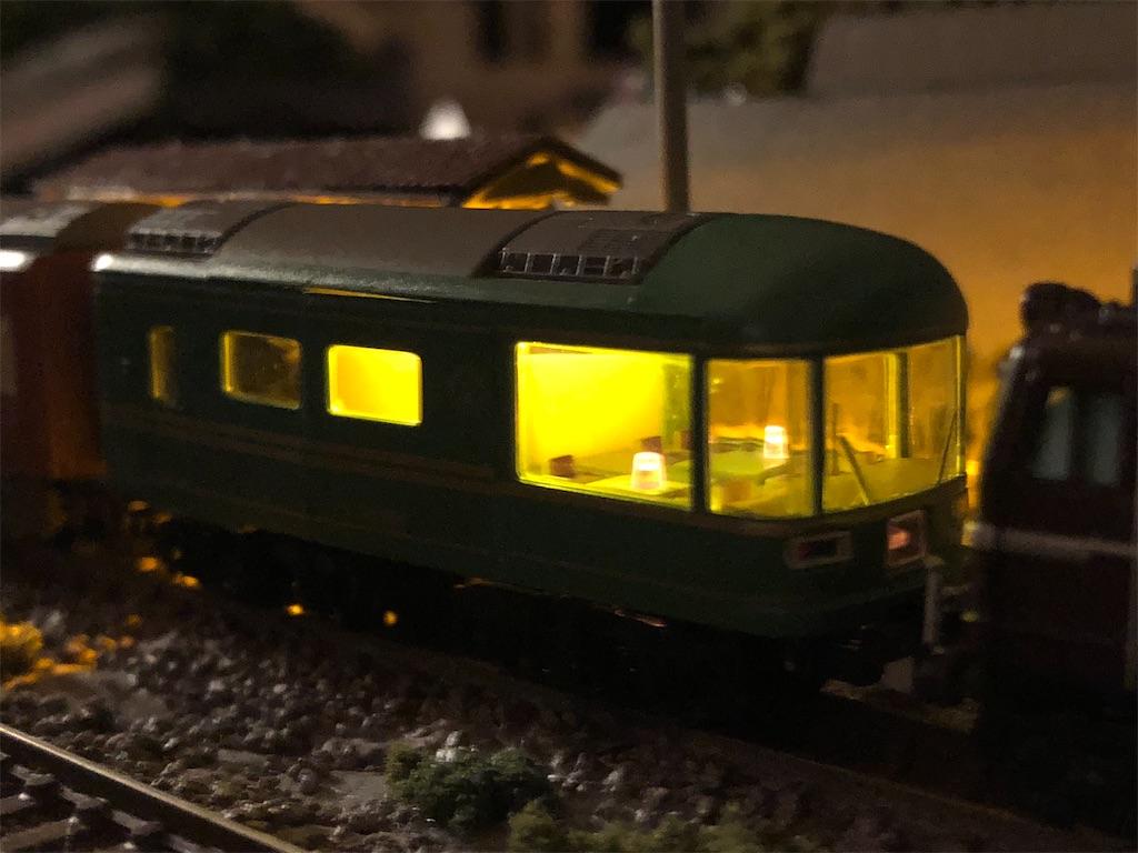 f:id:omocha_train:20200614105812j:image