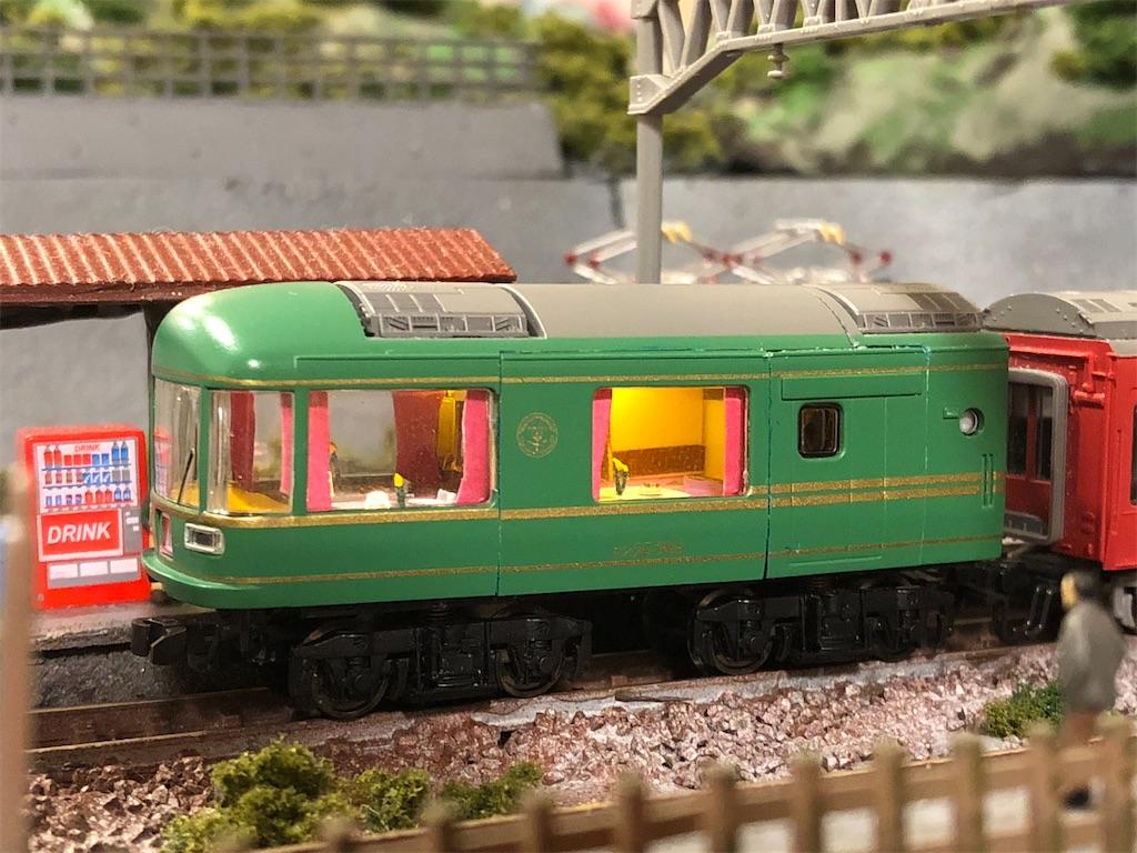 f:id:omocha_train:20200614233742j:image