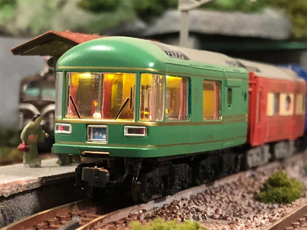 f:id:omocha_train:20200614233748j:image