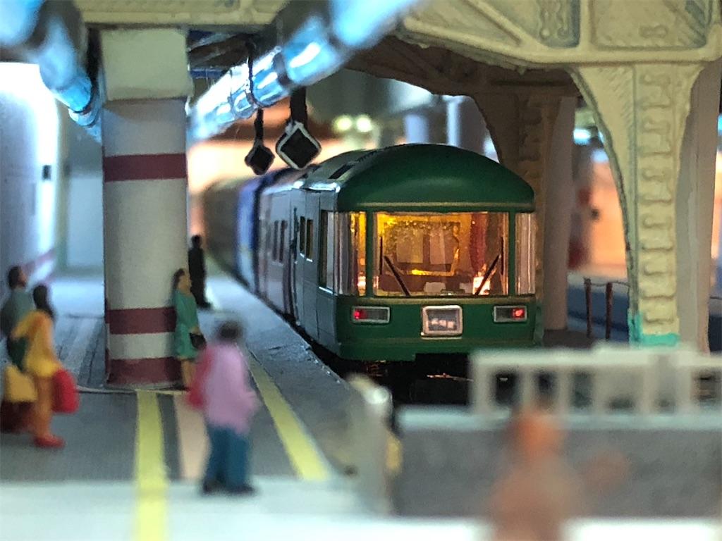 f:id:omocha_train:20200614234124j:image