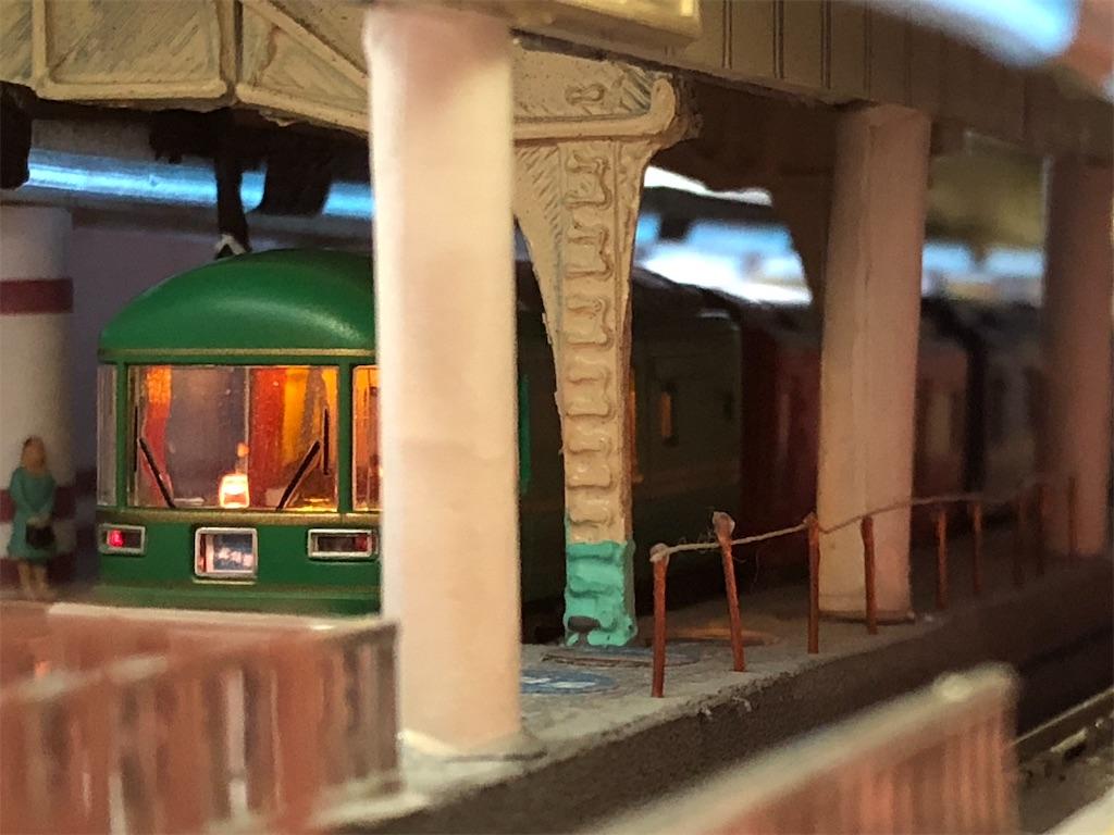 f:id:omocha_train:20200614234134j:image