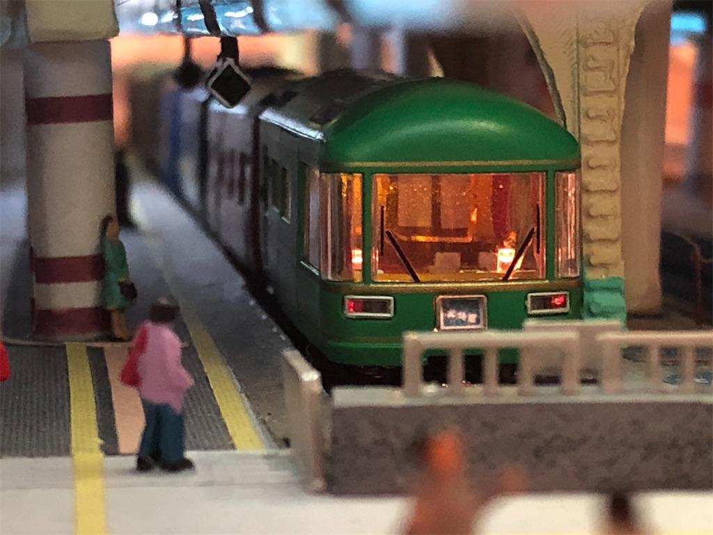 f:id:omocha_train:20200614234147j:image