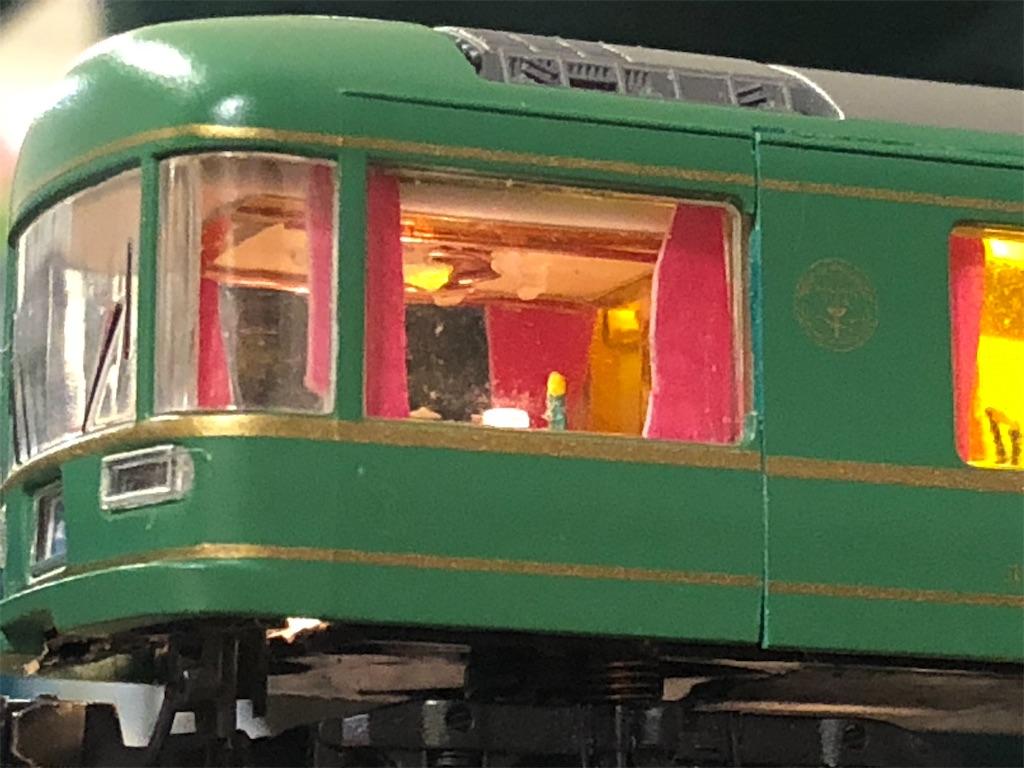 f:id:omocha_train:20200616155117j:image