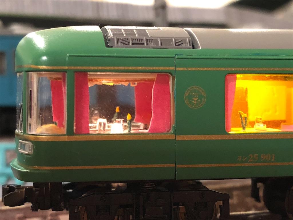 f:id:omocha_train:20200616155630j:image