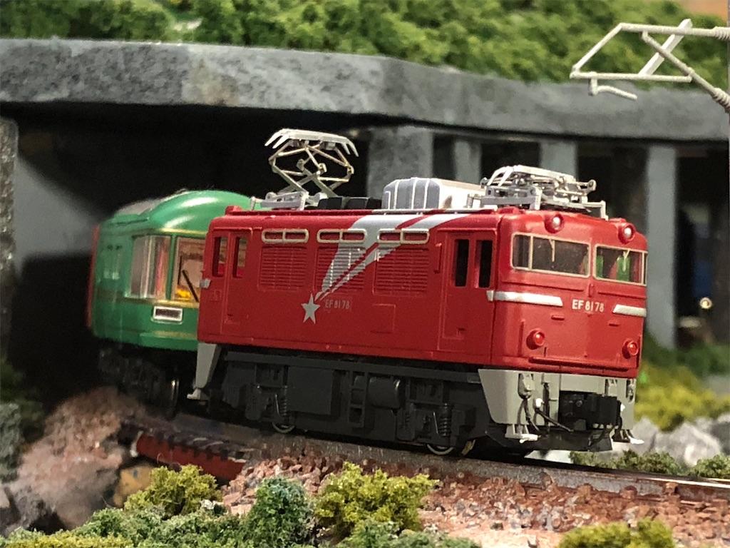 f:id:omocha_train:20200621094506j:plain