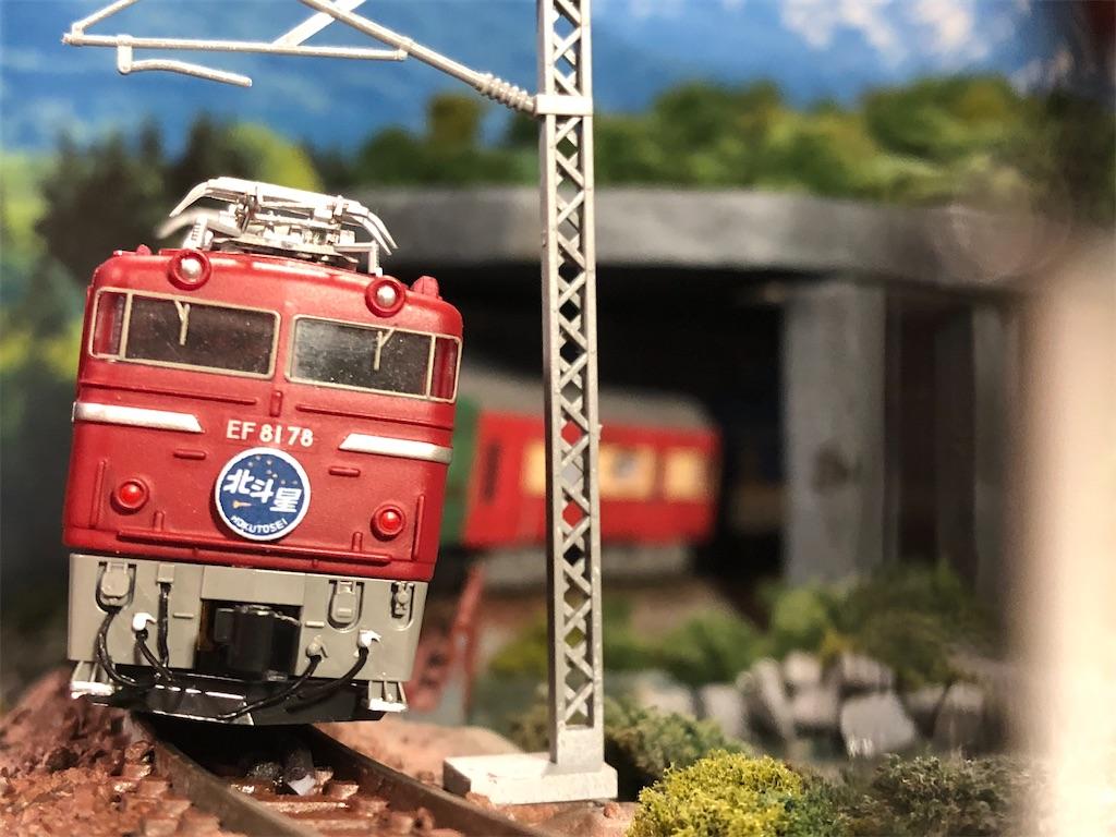 f:id:omocha_train:20200621094509j:plain