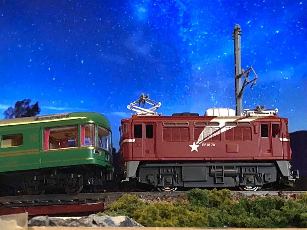 f:id:omocha_train:20200621103531j:plain