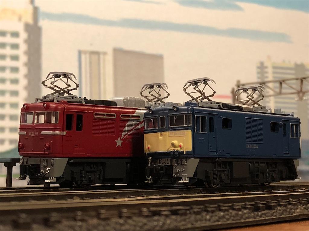 f:id:omocha_train:20200623232041j:plain