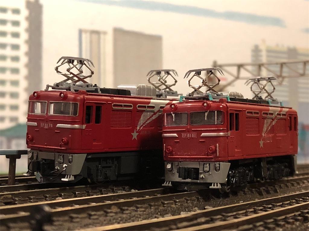 f:id:omocha_train:20200623232720j:plain