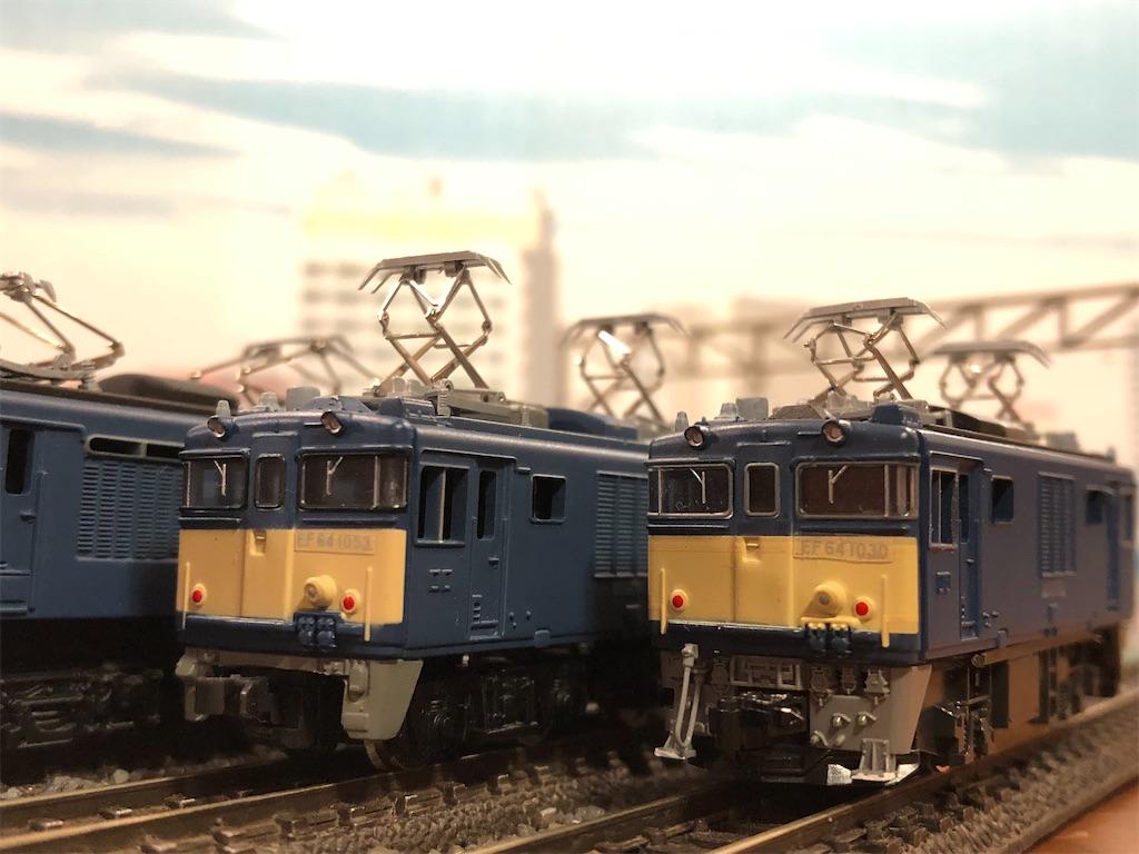 f:id:omocha_train:20200624000458j:plain