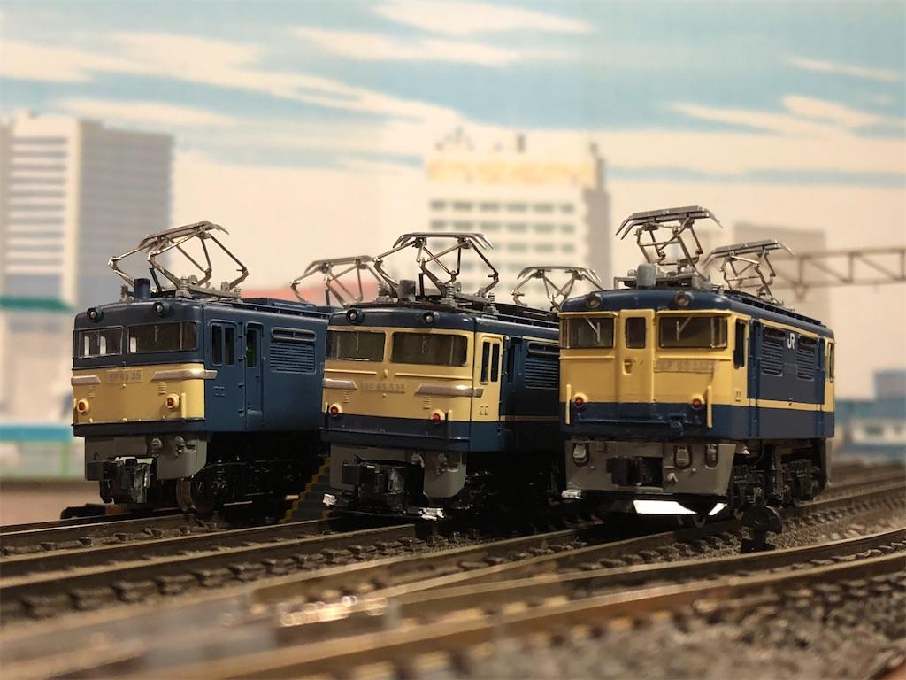 f:id:omocha_train:20200624000852j:plain