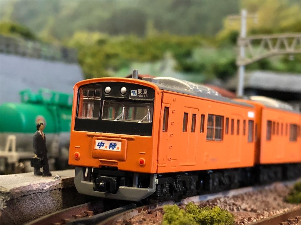 f:id:omocha_train:20200627142610j:plain
