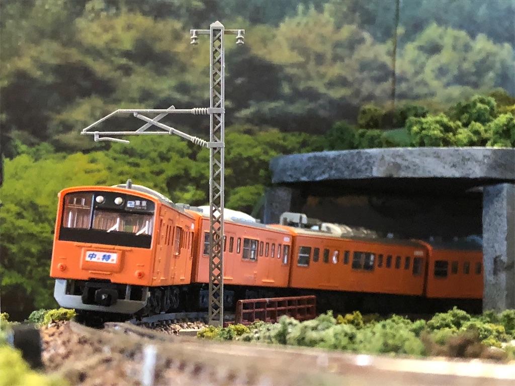 f:id:omocha_train:20200627142623j:plain