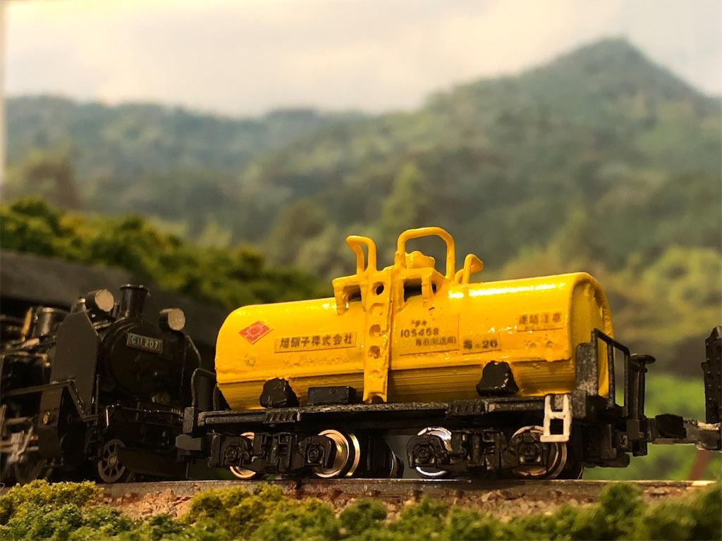 f:id:omocha_train:20200718113812j:plain