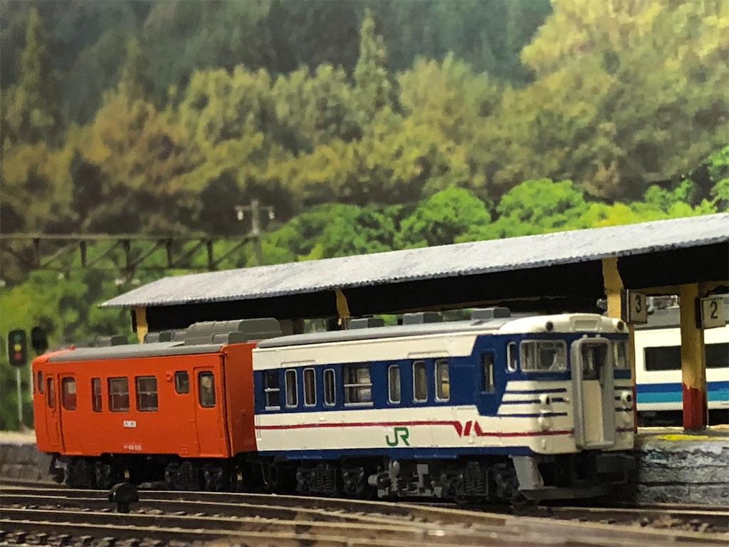 f:id:omocha_train:20200729200248j:plain