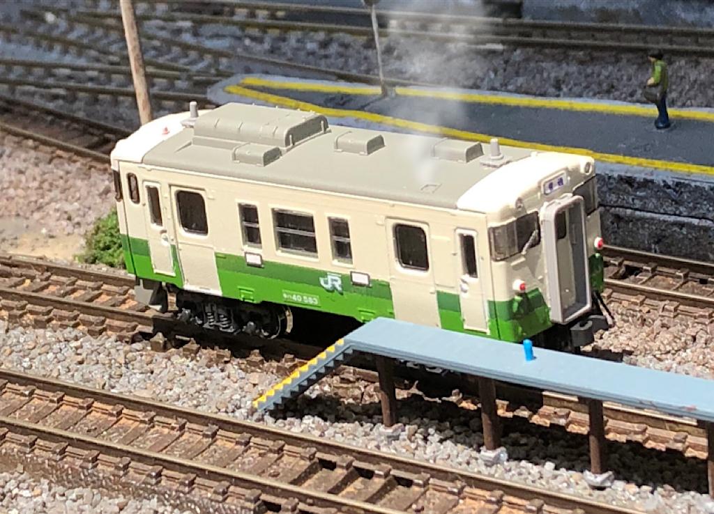 f:id:omocha_train:20200805153726p:plain
