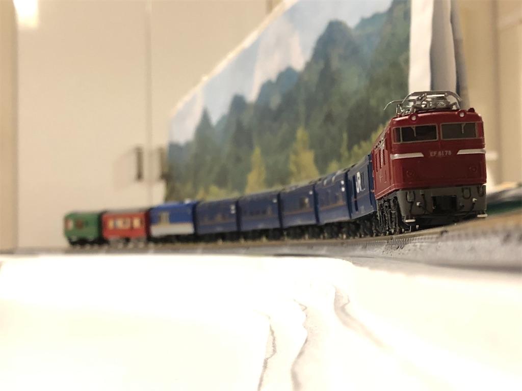 f:id:omocha_train:20200808233615j:plain
