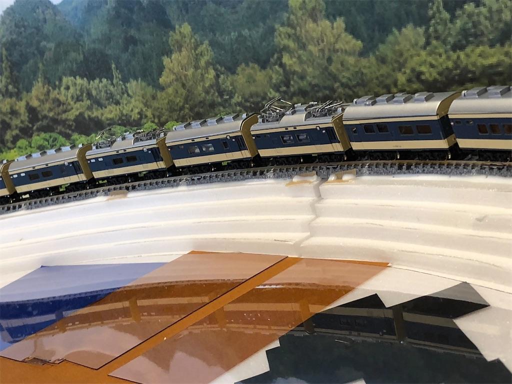 f:id:omocha_train:20200808233716j:plain