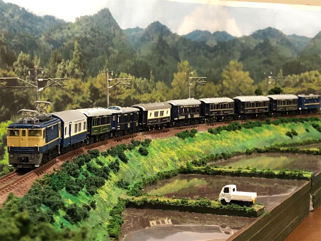f:id:omocha_train:20200913005409j:plain