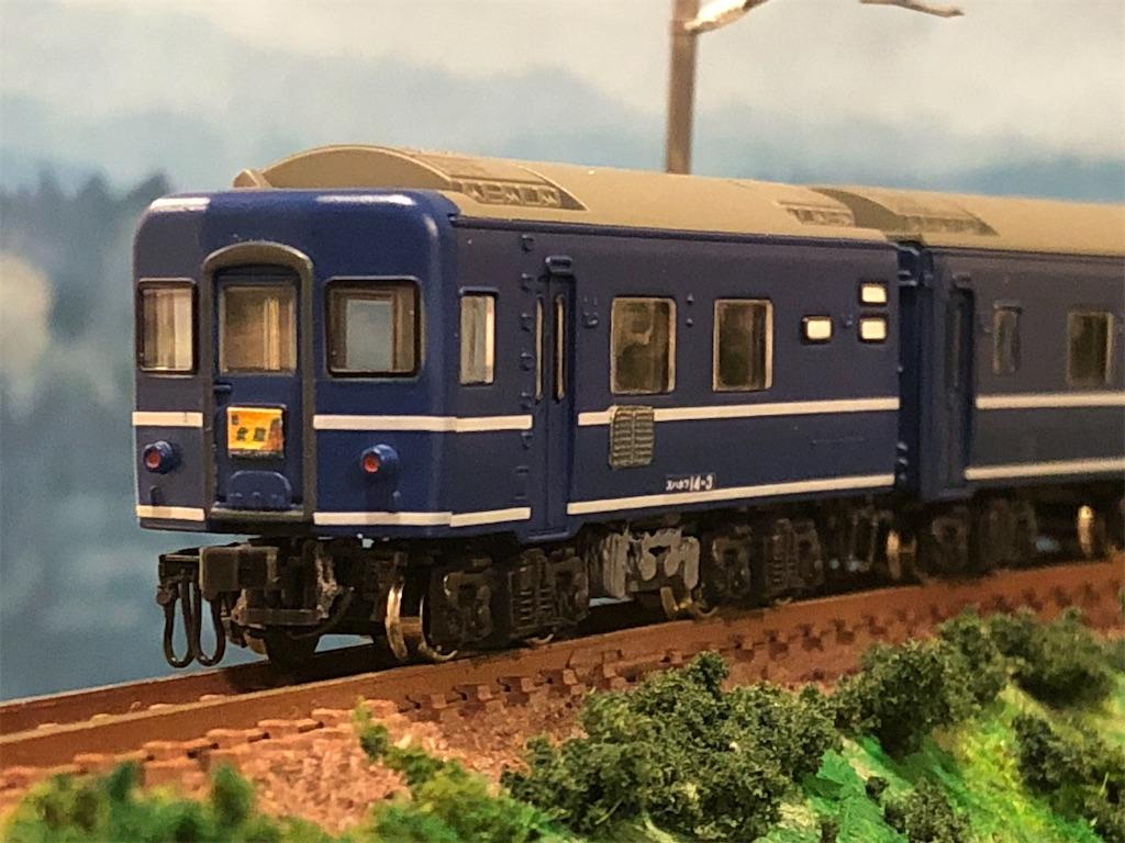 f:id:omocha_train:20200916125208j:plain