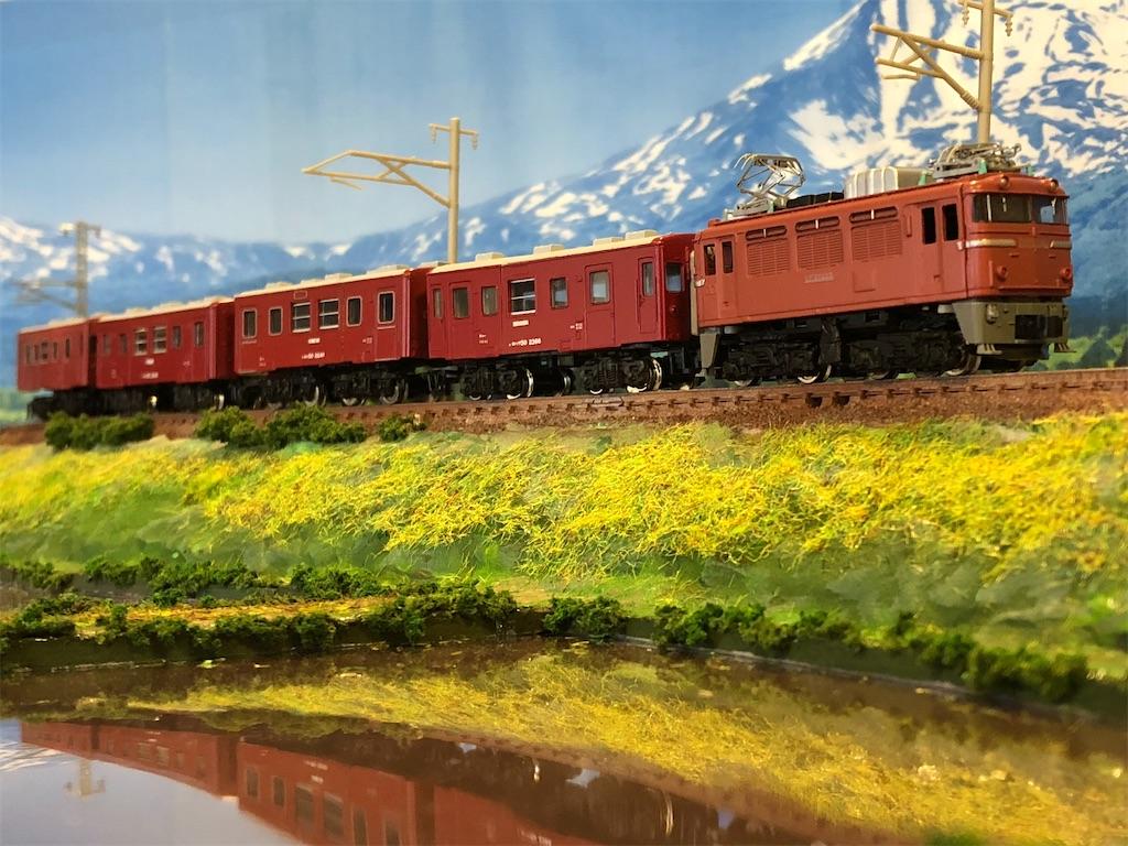 f:id:omocha_train:20200916125451j:plain