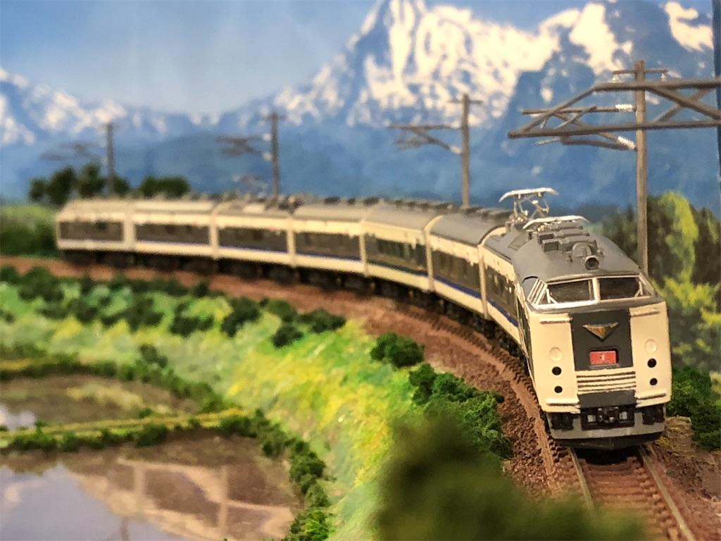 f:id:omocha_train:20200926012434j:plain