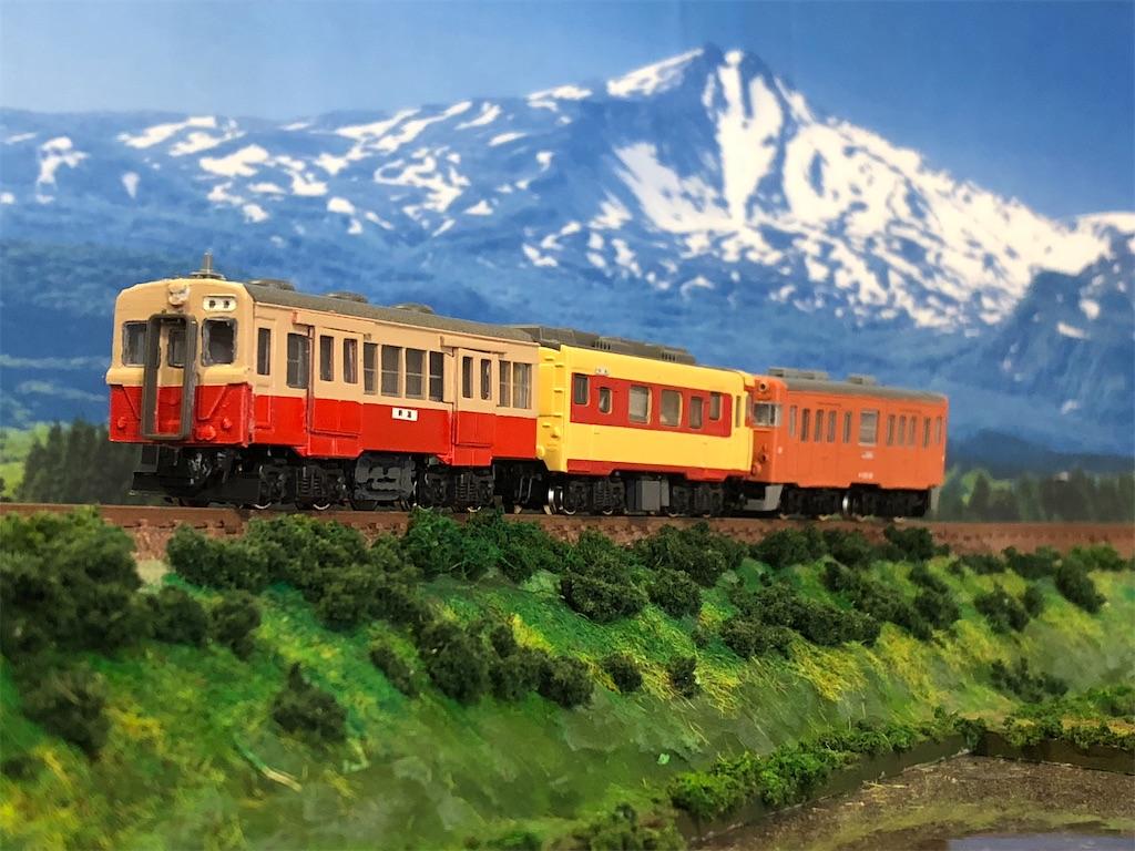 f:id:omocha_train:20201001212541j:plain
