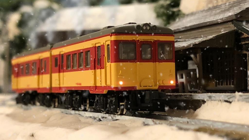 f:id:omocha_train:20201016094101p:plain