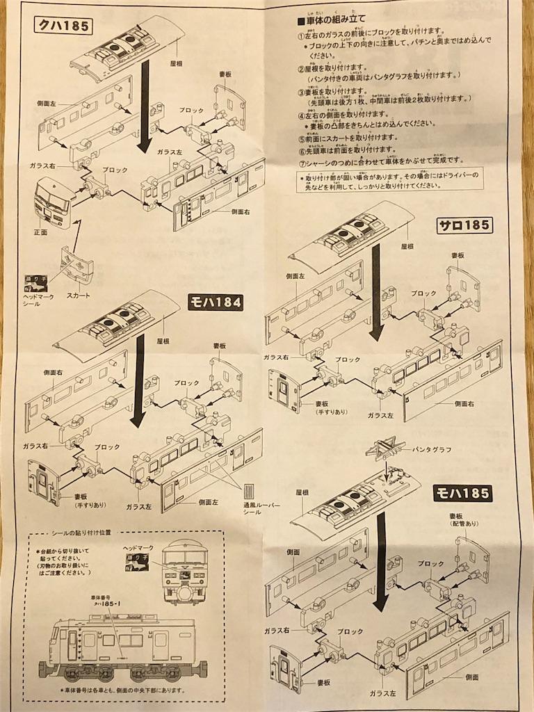f:id:omocha_train:20201017125316j:plain